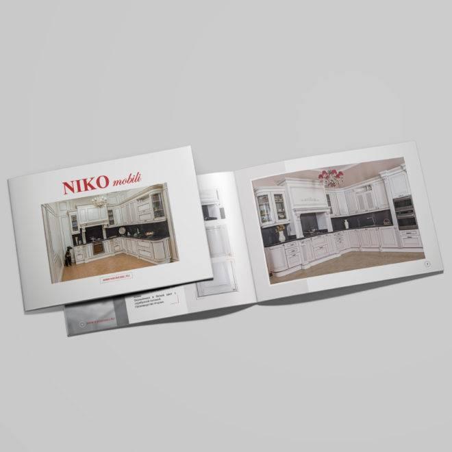 Niko_Kitchen_Page_02