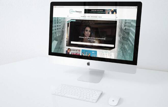 afisha web