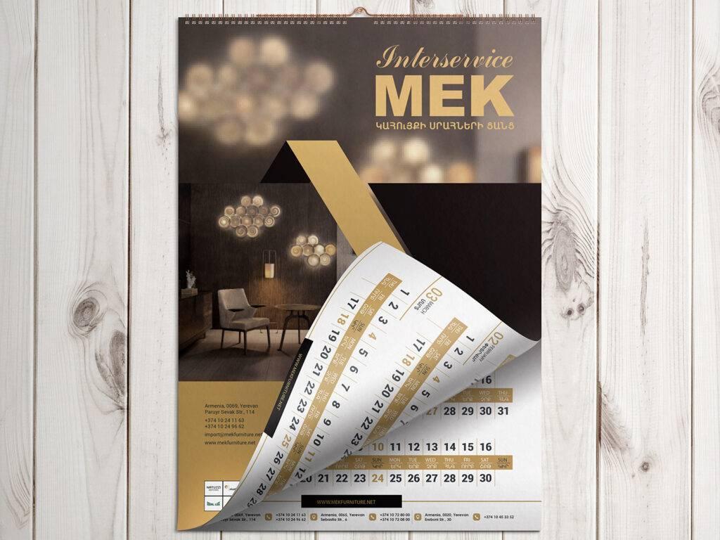 calendar mek copy