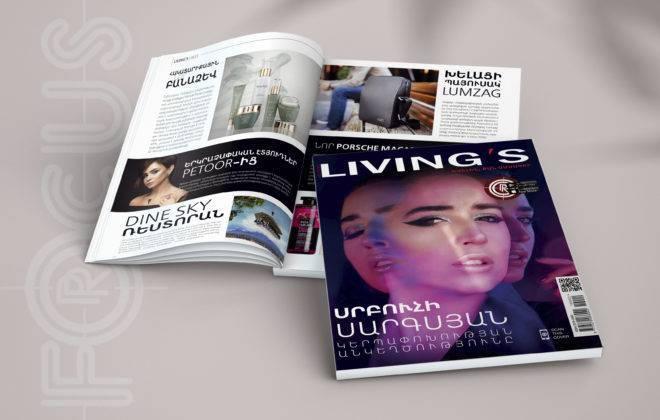 Livings #2