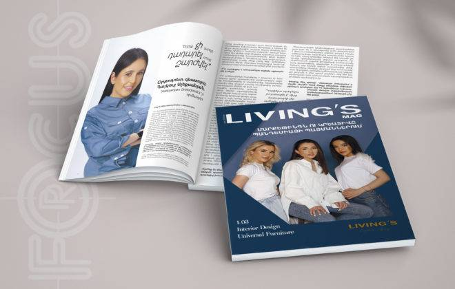 Livings #4