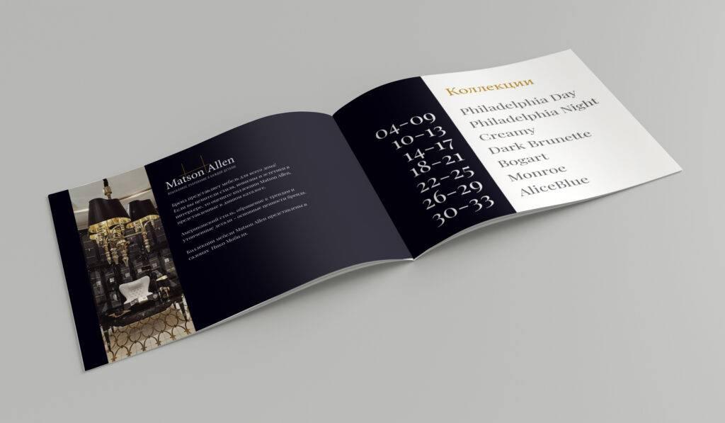 Design & Print PR Focus Agenci